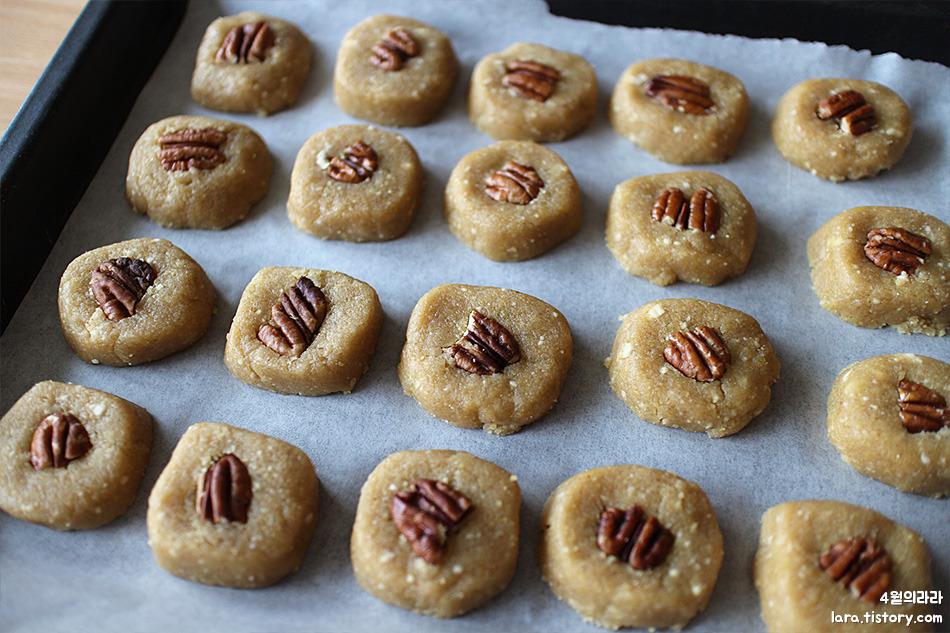 쿠키만들기_홈베이킹