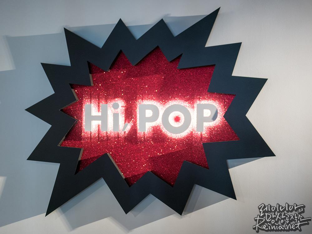 Hi, POP 전시회