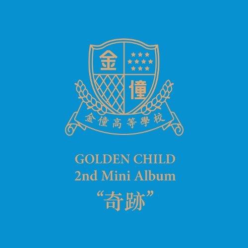 Golden Child - It's U Lyrics [English, Romanization]