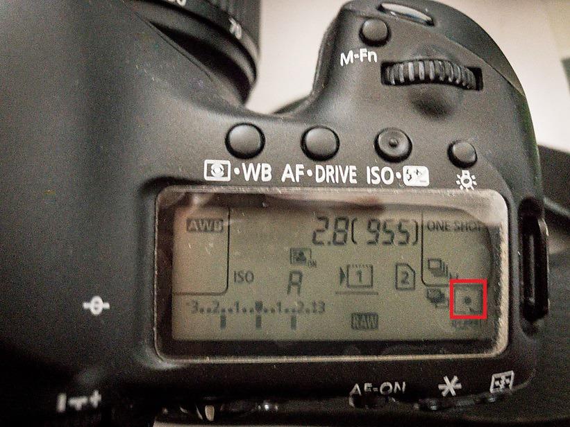 오막삼 측광 모드 표시