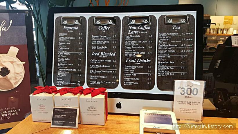 커피에리어 메뉴 가격