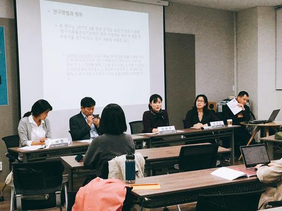 [토론회] <시민주권시대, 회의공개를 말하다> 성황리 개최!