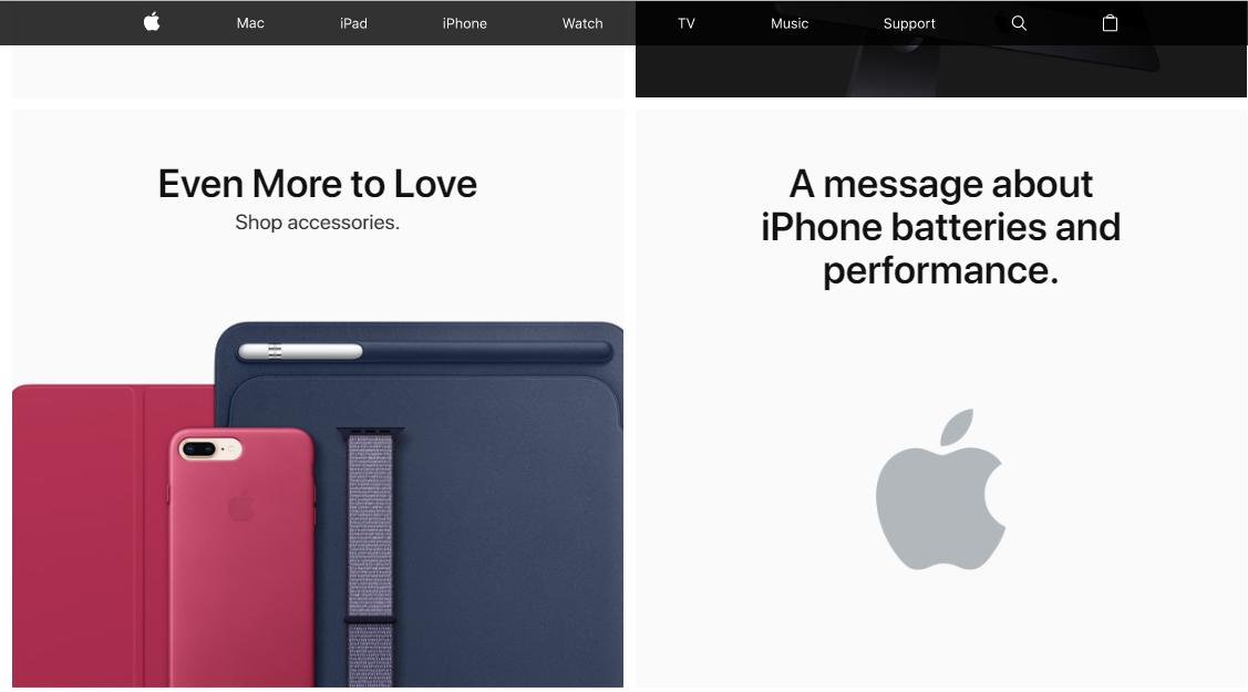 애플 아이폰 게이트 사과문