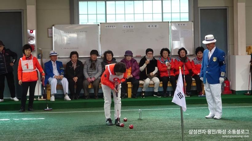 여성게이트볼대회 예선전
