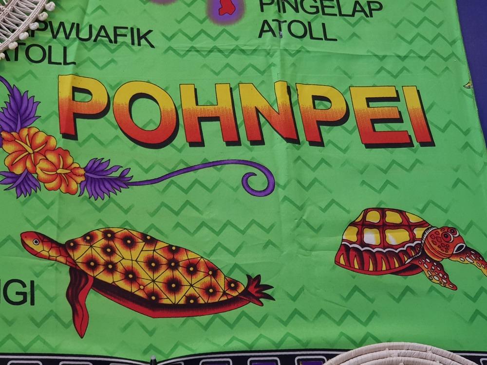 폰페이 4박 5일 여행