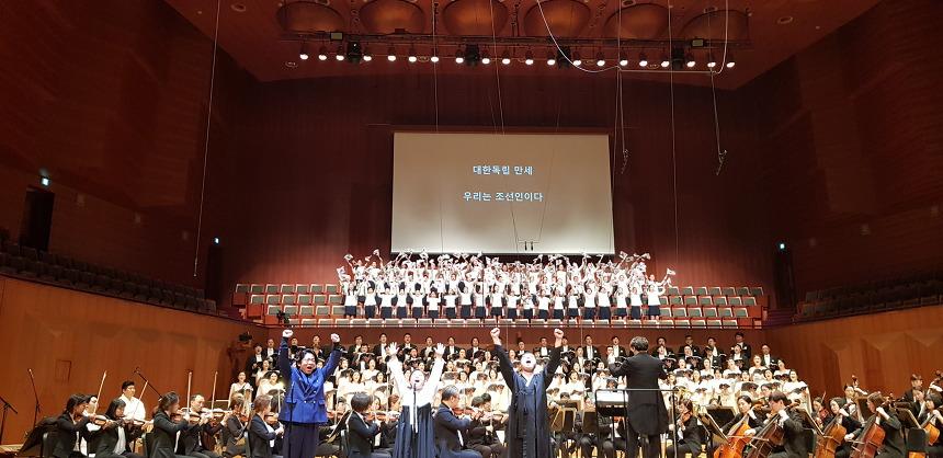 창작 칸타타 '동방의 빛',역사를 노래하다