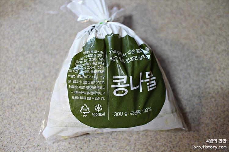 콩나물무침_전자렌지요리