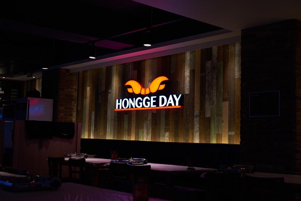 HONGGE DAY