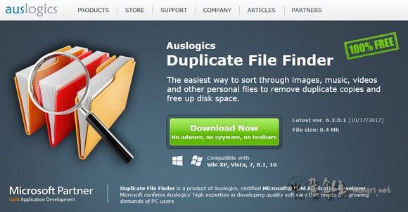 Duplicate File Finder 다운로드 페이지