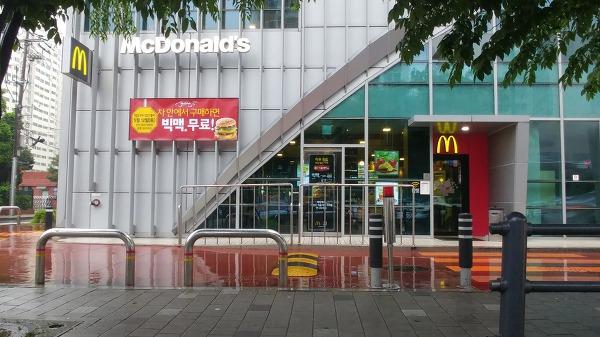 맥도날드 양평점
