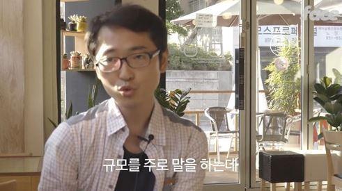 지진 규모 표현의 정의와 오용 지적한 일본 교수