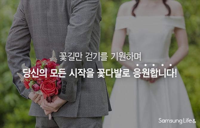 결혼식 청혼 프로포즈 꽃다발