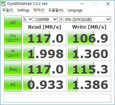 시게이트 ST31000528AS CrystalDiskMark 점수
