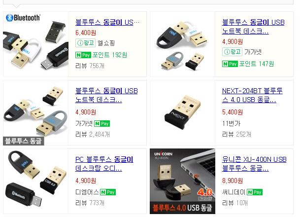 네이버 쇼핑 검색