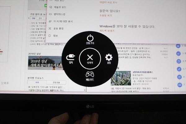 LG 울트라 와이드 모니터 34WK500, 듀얼모니터 그 이상! 가성비 갑 모니터 추천