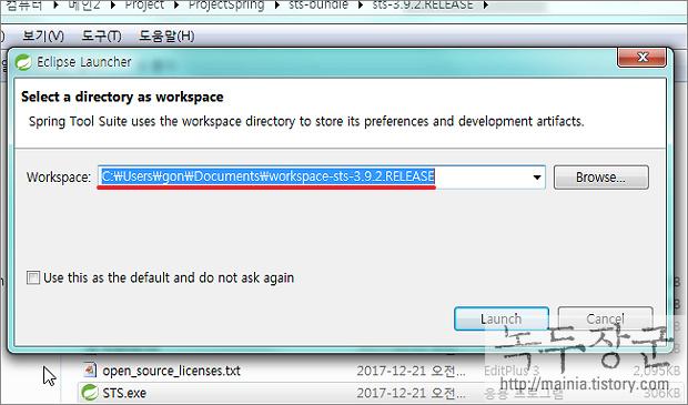 스프링(Spring) 개발을 위한 STS(Spring Tool Suite) 설치하는 방법