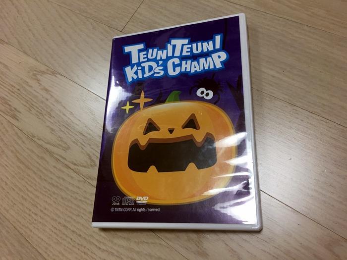 트니트니 키즈챔프 문화센터 율동동요 CD 노래 가사