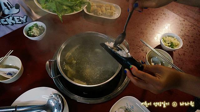 세부 막탄 맛집 레드하우스