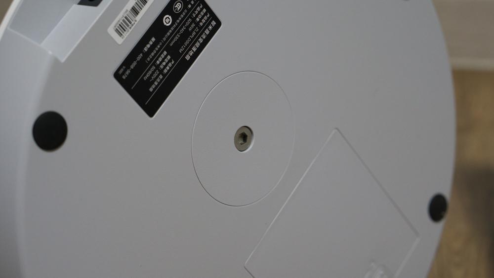 샤오미 스마트 선풍기 밑판 아래쪽 모습
