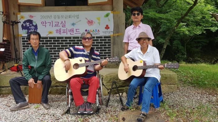 악기교실 대흥사 숲속음악회