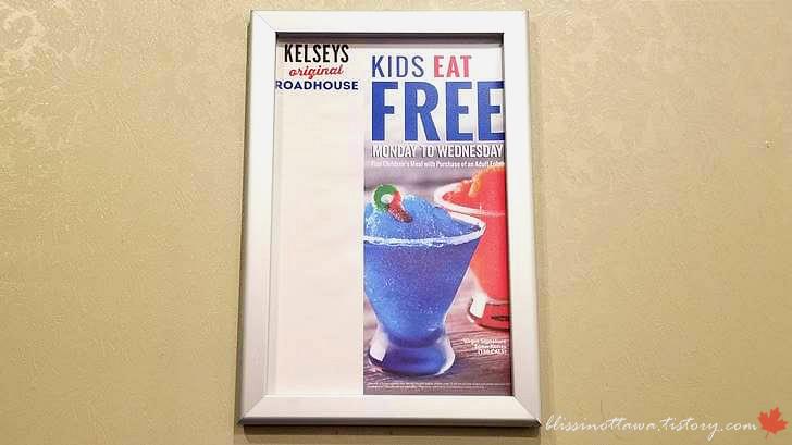 무료 키즈 메뉴입니다