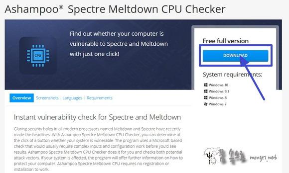 인텔 멜트다운 패치 체크 프로그램