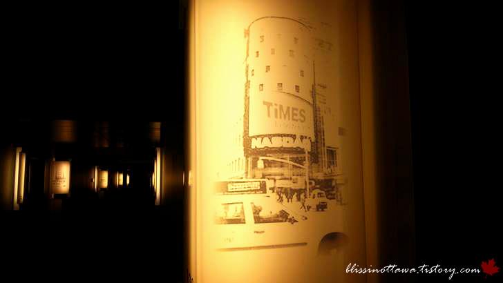 타임스퀘어입니다