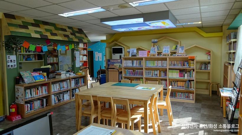 목양숲속도서관 꼼지락 상상도서관