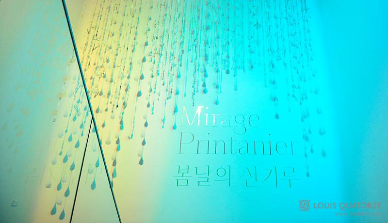 [5월 전시/이색 전시] 프랑스와 한국을 대표하는 쥬얼리 작가들의 아트 쥬얼리를 만나는 <봄날의 신기루> 전시 현장