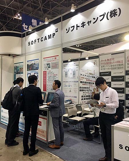 소프트캠프, 일본 전시회서 파일 무해화 솔루션으로 사이버공격 대응책 제시